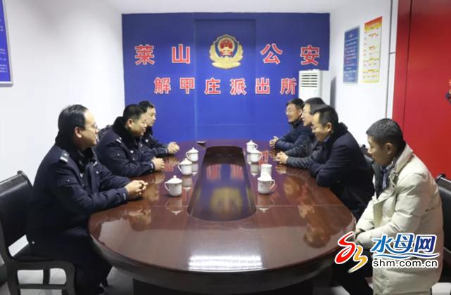 节前慰问,解甲庄,春节