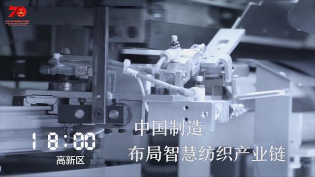 济宁24小时9.20最终版2版_20190920094104