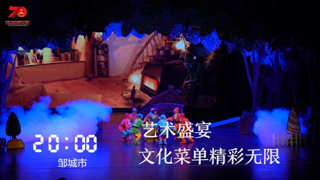 济宁24小时9.20最终版2版_20190920094115