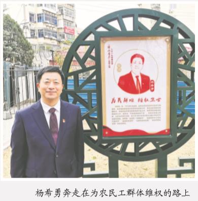 烟台日报新年特别策划:回眸2019,收获满满