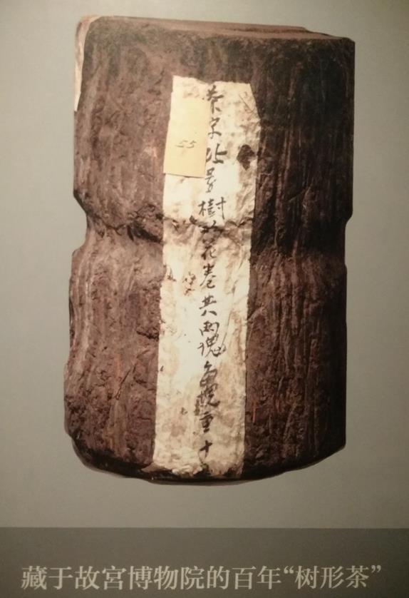 湖南安化:�とf里茶路  品千年茶