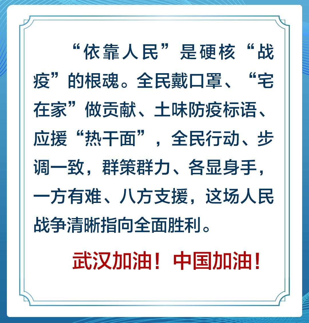 http://www.jinanjianbanzhewan.com/youxiyule/35069.html