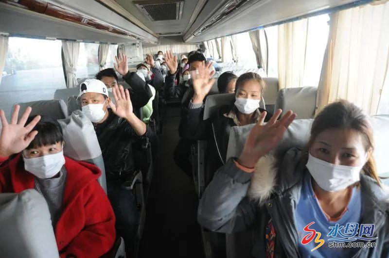 40万包机!仙坛股份123名云南籍员工返回牟平