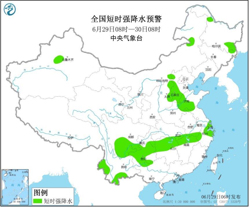 中央气象台:江西湖南局部地区有大暴雨