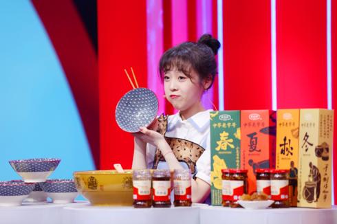 《家乡好物》美女县长推荐美食,表演致敬陈佩斯小品《吃面条》