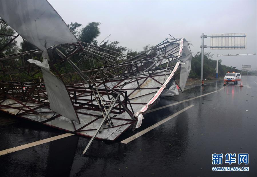 """(环境)(2)台风""""米克拉""""登陆福建"""