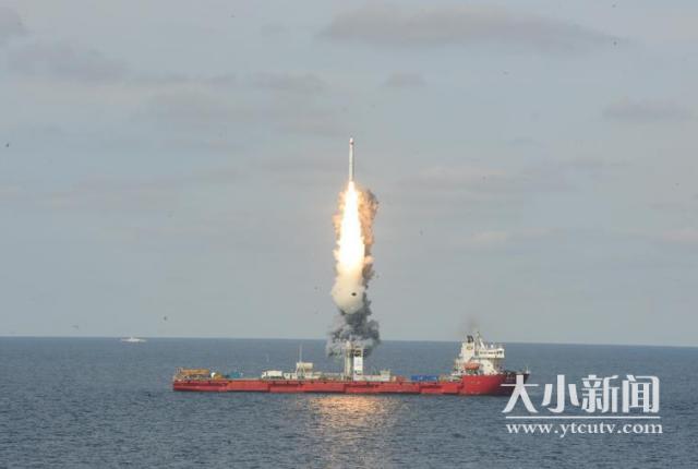 一箭九星 海上发射!我国首次固体运载火箭海上