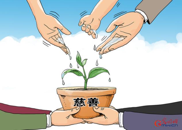 【实践新论】探索中国慈善事业的发展新路