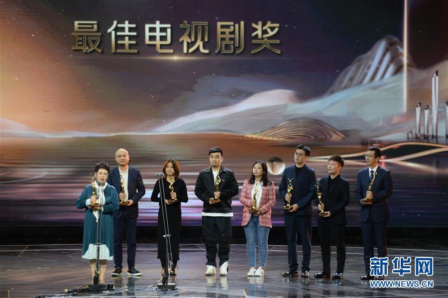 (文化)(2)第30届中国电视金鹰奖揭晓