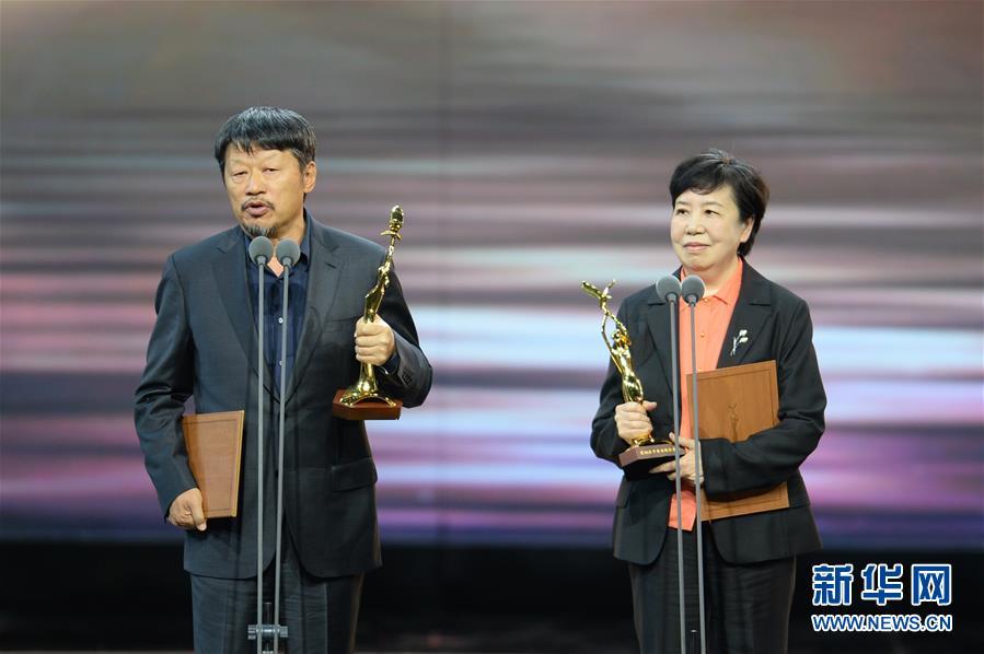 (文化)(1)第30届中国电视金鹰奖揭晓