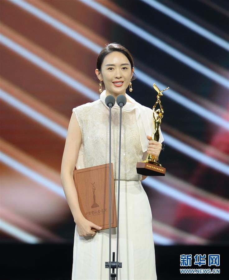 (文化)(5)第30届中国电视金鹰奖揭晓