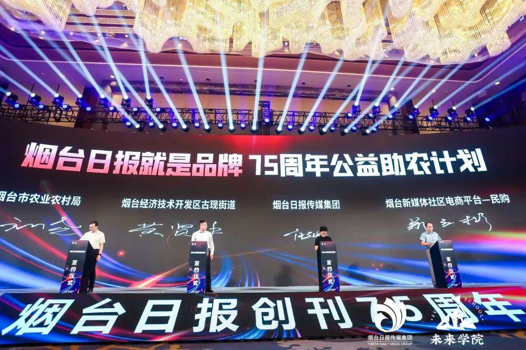 """党建引领 """"民购""""飘红——""""红"""
