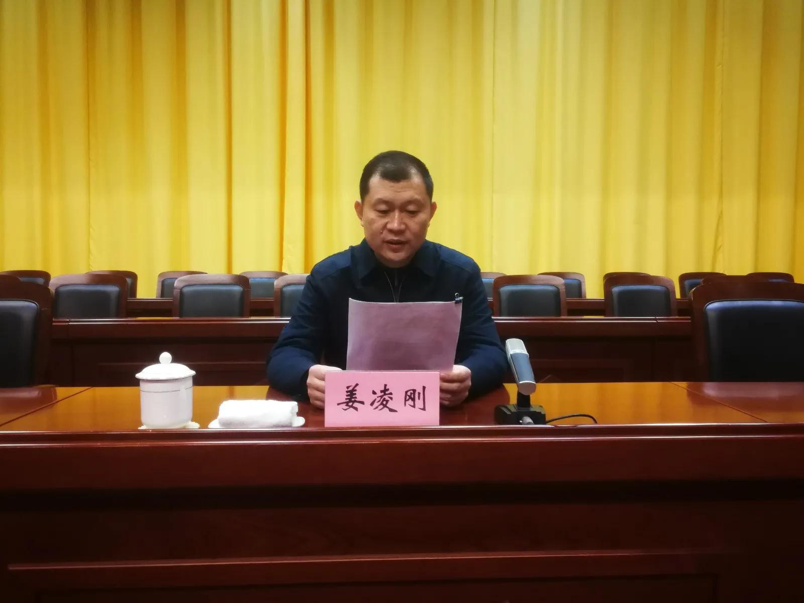 山东省委决定:姜凌刚同志任中共郓城县委书记