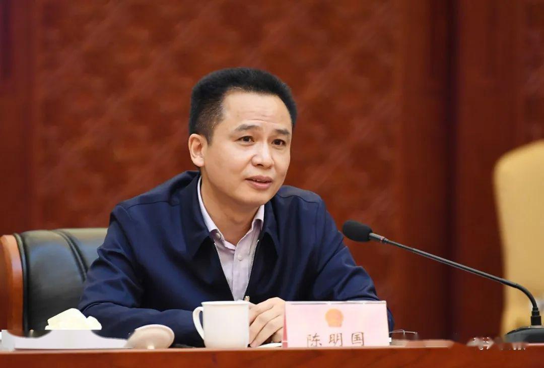 陈明国任新疆自治区副主席、公安厅厅长