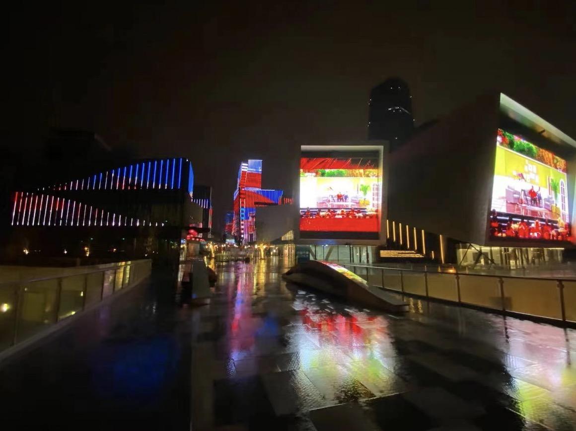 上海国际传媒港综合影城外部大屏