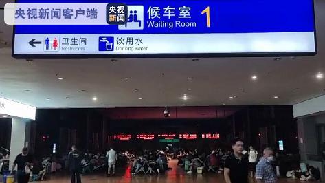 高频彩助赢计划_郑州铁路:连夜抢修线路 停运列车30日内可免费退票