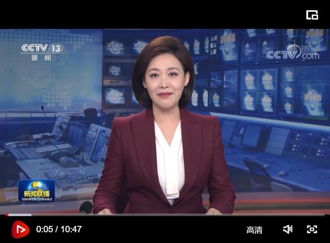 """助赢计划收费vip怎么样_习近平出席上海合作组织成员国元首理事会第二十一次会议并发表重要讲话 强调上海合作组织应该高举""""上海精神""""旗帜 构建更加紧密的上海合作组织命运共同体"""